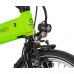Электровелосипед Prophete Navigator 6.1 складной